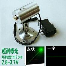 Супер выдерживающий напряжение высокий светильник наружный горизонт Зеленая лазерная головка модуль лазер 532 нм 20-50 мВт зеленый лазерный диод