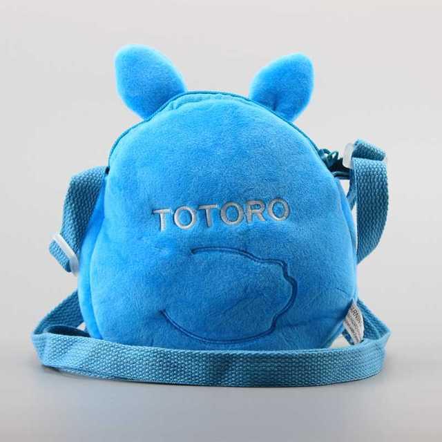 Totoro Plush Coin My Neighbor Bag