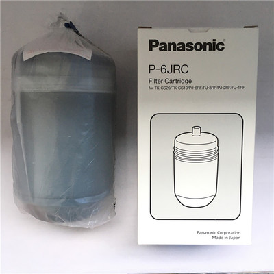 Original P-6JRC Water Filter Cartridge For Panasonic PJ-6RF/3RF/TK-CS20/10