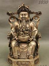YM 306 Chinese Silver Wealth Money Coin Ingot Dragon Chair Fortuna Mammon God Statue(China)