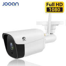 JOOAN 2MP IP Camera Wifi 1080P Wireless camara Wired P2P CCTV Bullet Outdoor Camera With Miscro SD Card Slot Max 128G lwstfocus yoosee ip camera wifi 1080p 720p onvif wireless wired p2p cctv bullet outdoor camera with micro sd card slot max128g