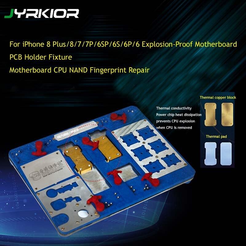 Jyrkior Newest Explosion-Proof Motherboard CPU NAND Fingerprint Repair PCB Holder Fixture For IPhone 8 Plus/8/7/7P/6SP/6S/6P/6