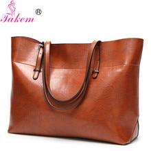 Принять м сумка для Для женщин Сумки Для женщин кожаная сумка большой  Ёмкость Повседневное Tote женские сумки Элитный бренд диза. e8ad1e3ea92