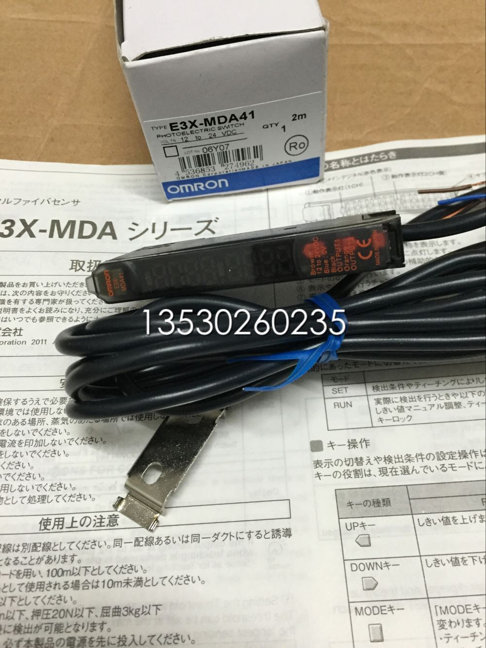 E3X-MDA41  E3C-LDA41  Photoelectric Switch e3x na6 e3x da6 photoelectric switch