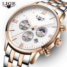2018 Mens Watches Top Brand Luxury LIGE Moon Phase Watch Man Business Fashion Quartz Watches Men Outdoor Sports Wristwatch машины полесье самосвал универсал 1657