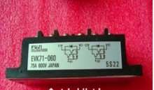 EVK71-050 EVK71-060 original power modules in stock new in stock 2mbi150nd 060 01