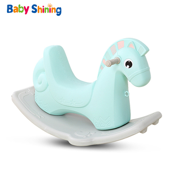 Baby Shining Rocking Horse Children Trojan Horse Balance Exercise Kids Rocking Toys  Indoor Games for 1-6Y Baby Toy