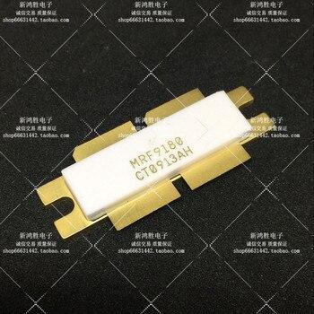 Бесплатная доставка 1 шт MRF9180 100% тестовый запас