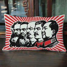 Retro Red Revolution Communist Leaders Chairman MAO Lenin Rectangle Waist Throw Pillow Case Home Decorative Cushion Cover(China)