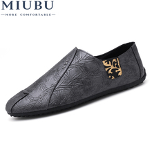 MIUBU New Men Quality Solid Color Leather Shoes Fashion Male Casual Lightweight Brand Mens Flats Moccasins