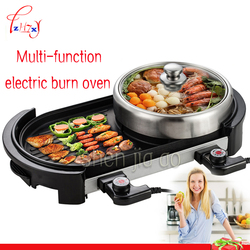 Countertop Multi-function Electric Smokeless Barbecue Grill Dish Grill Interior + Hotplate Hot Pot  220v 1800 w
