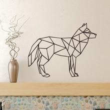 Wolf Dog Wall Stickers Animals Geometric Home Decor Kids Room Decals Vinyl