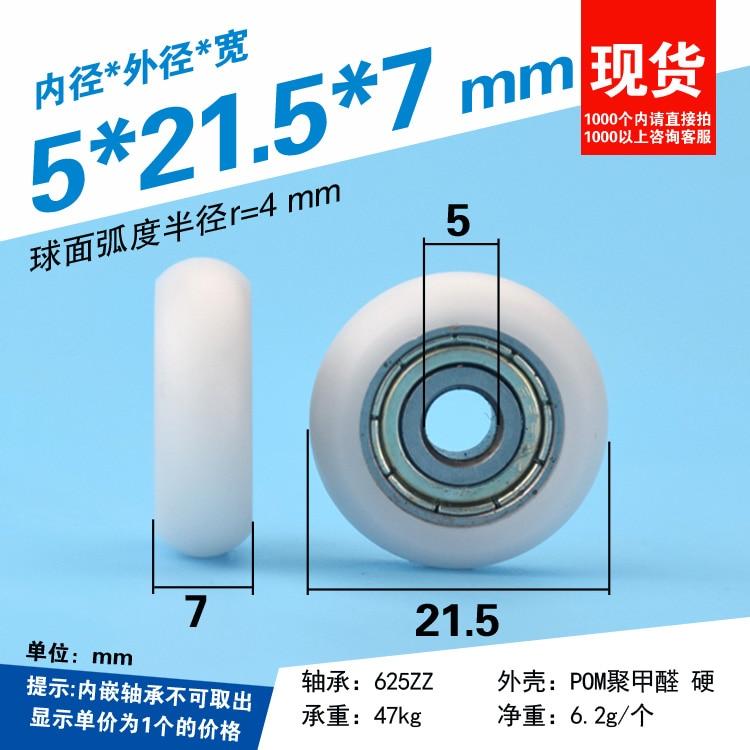 US $11 43 |5*21 5*7 circular arc spherical 3D printer European standard  2020 profile roller nylon plastic wrap bearing pulley-in 3D Printer Parts &