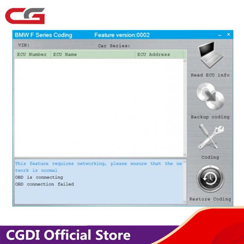 Do autoryzacji kodowania BMW serii F dla cgdi prog dla BMW MSV80 klucz programujący dodaj w ciągu 24 godzin