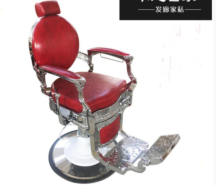 New European Retro Men's Hairdressing Chair Barber Shop Lift Can Drop Oil Head Salon Hair Chair