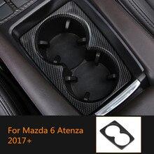 YAQUICKA для Mazda 6 Atenza Автомобильный держатель для стакана воды декоративная рамка наклейки для автомобиля Стайлинг ABS аксессуары