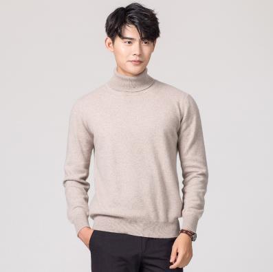 Кашемировая водолазка мужская, мужской свитер, одежда для осени и зимы, свитера цвета Омбре, пуловер для мужчин с высоким воротником - Цвет: Коричневый