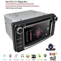 2 Дин dvd gps для toyota hilux Prado Corolla camry rav4 yaris Vios направлениях 2003 2004 2005 2006 2007 2008 Камера заднего вида