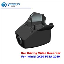 YESSUN Car DVR Driving Video Recorder For Infiniti QX50 P71A 2019 Front Camera AUTO Dash CAM - Head Up Plug yessun car dvr driving video recorder for bmw x5 e53 e70 f15 front camera auto dash cam head up plug