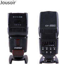 Digital flash TTL special photographic lamp top flash CY-450C CD50(China)