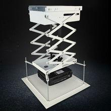 Моторизованный потолочный кронштейн для проектора с пультом дистанционного управления