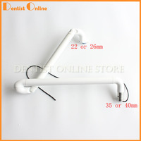 Dental mounting Arm Lamp Arm Dental Chair Unit Oral Light Arm All Aluminuml For Dental Post Dental Chair Accessories