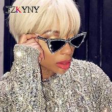 Fzkyny Роскошные брендовые дизайнерские женские маленькие очки