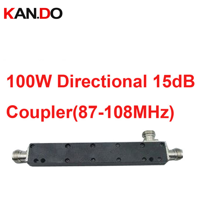 telecom use 100W 15dB coupler signal Power Coupler frequency 87-108MHz coupling device power splitter frequency coupler