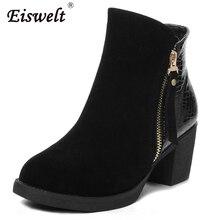 EISWELT Mujeres 2017 Nuevo Otoño Sexy Botas de Tobillo PU Botas de Cuero Tacones Cuadrados Bombas Suede Boot Zapatos de Mujer Más Tamaño # ZQS148