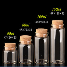 Glass Bottle Cork Stopper Empty Jars Vial 50ml 80ml 100ml 150ml Candy Vanilla Pill Food Perfume Crafts Containers 12pcs