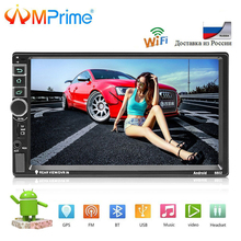 AMPrime 2din Autoradio Android Car Multimedia Player 2 din Universale GPS Mirrorlink Auto Radio Wifi Bluetooth Stereo Audio Player
