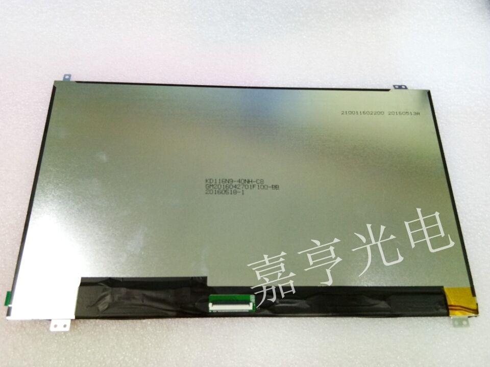 KD116N9-40NH-C8 Display screen roland kd 9