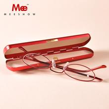 Meeshow Reading Glasses for Women Mini Reader with aluminum Case rould glasses Stainless Steel female diopter R1004