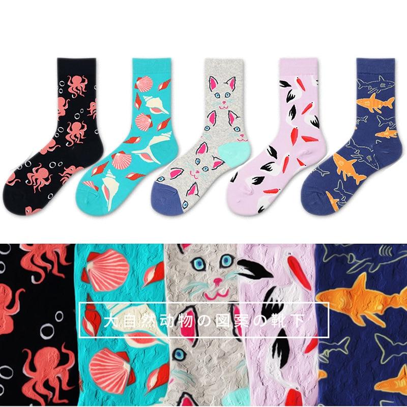 2018 New Funny Women Men Unisex Socks Cotton Short Cozy Socks Male Seafood Animal Shell Cat Shark Octopus Pelecanus Happy Socks