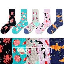 2018 New Funny Women Men Unisex Socks Cotton Short Cozy Socks Male Seafood Animal Shell Cat