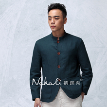 Nakali Chinese Traditional Style Mens Stane-up Collor Coat Blazers Zhongshan Suit Cotton Linen Grey Green Winter Autumn New
