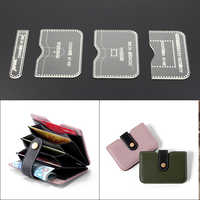 1set DIY leather craft small folded Card Wallet Acrylic template cutting sewing pattern 12*7.5*2cm