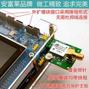 Image 5 - STM32 V7 geliştirme kurulu STM32H743 değerlendirme kurulu H7 çekirdek kurulu süper F103 F407 F429