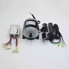 24 В 350 Вт Электрический мотор электрический велосипед мотор набор преобразования MY1016 двигатель для электрического велосипеда/скутера/трицикла