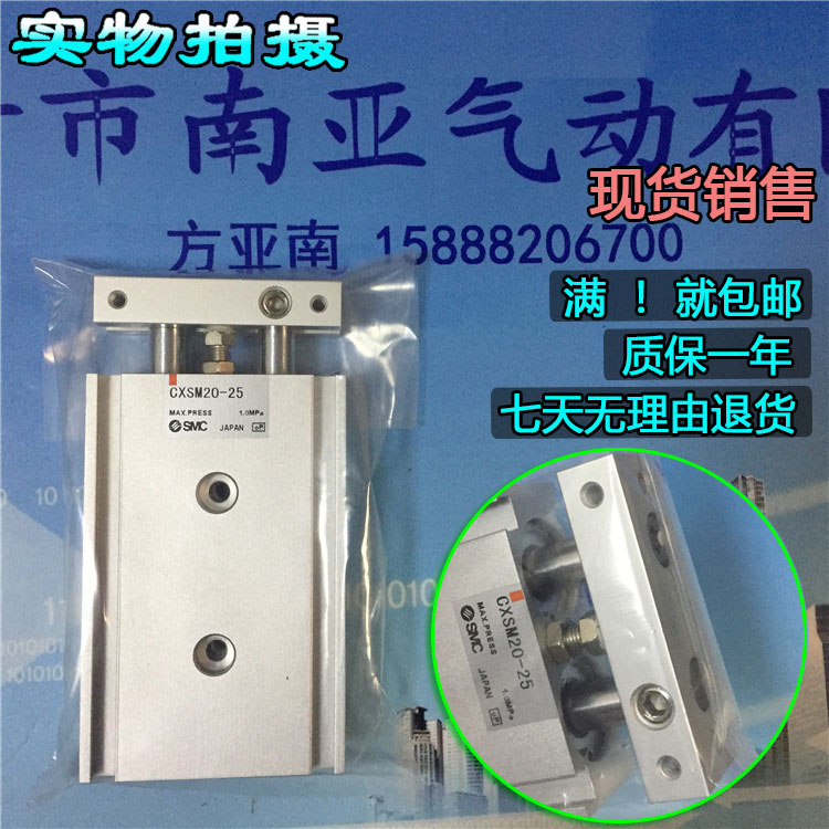 CXSM20-30 CXSM20-40 CXSM20-50  SMC Dual Rod Cylinder Basic Type pneumatic component air tools CXSM series, Have stock cxsm10 60 cxsm10 70 cxsm10 75 smc dual rod cylinder basic type pneumatic component air tools cxsm series lots of stock