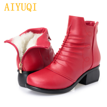 AIYUQI Women winter shoes big size 35-43# mom snow boots 2019 new genuine leather women martin boots, warm thicken wool boots цена и фото
