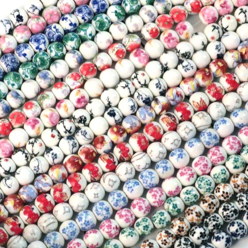 15*13mm Blume Glasur Porzellan Keramik Perlen Für Schmuck Machen Dekorative Diy Doppelkegel Muster Perlen Großhandel U802 Perlen