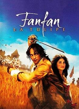 《郁金香芳芳》2003年法国冒险,喜剧,爱情电影在线观看