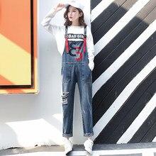 a59a504b67e3 Ladies Denim Overalls 2018 New European Fashion Spring Autumn Casual High  Waist Loose Slim Ripped Jeans Jumpsuit Women Plus Size