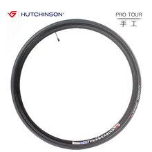 Велосипедные шины hutchinson 700 * 25c Трубчатые 127 tpi противопунктурные