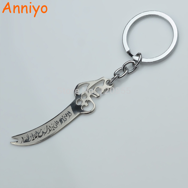 New Anniyo Islamic Ali Sword Key Chains,Metal lslam Knife Sword  CX87