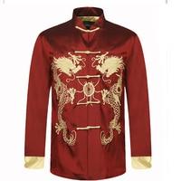 Bourgogne traditionnelle chinoise hommes veste en Satin de soie broderie Dragon manteau Kung Fu Tops pardessus taille S M L XL XXL XXXL M-1013