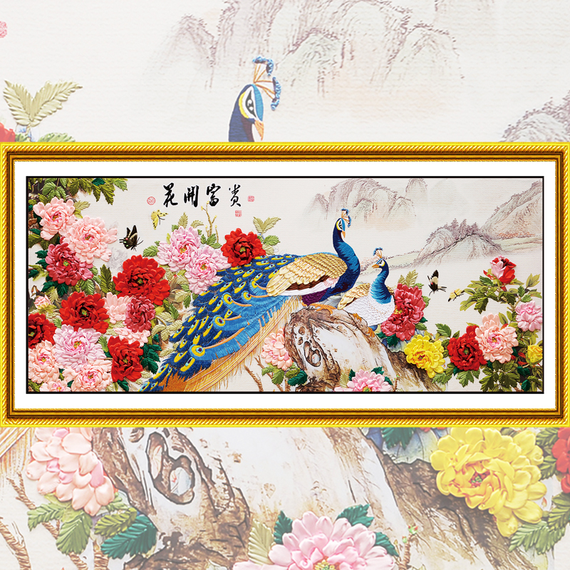 DIY Ribbons Embroidery 3d Large Decorative Painting Peacock, Needlework Cross Stitch Kit, Sewing Crafts Living Room Decor C-0301