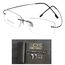 1b8ed3491a8 Fashion Super Flex and Light Memory Titanium Rimless Eyeglasses Frames For  Myopia Lenses Reading Glasses