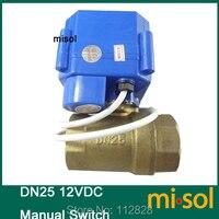 10 шт. шаровой клапан 12 В, DN25 (BSP 1